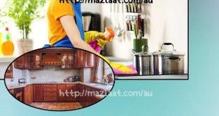شركة تنظيف مطابخ راس الخيمة